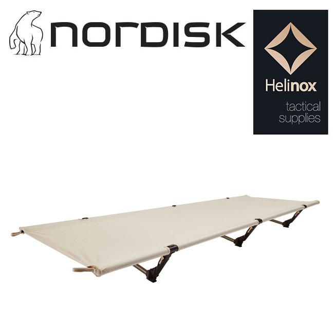 【スマホエントリでP10倍確定!12日 10時~】NORDISK ノルディスク Nordisk X Helinox Bed 149014 【ヘリノックス/コラボ/ベッド/キャンプベッド/アウトドア/キャンプ】