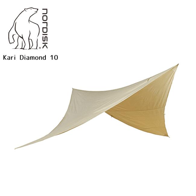NORDISK ノルディスク Kari Diamond 10 (カーリ ダイヤモンド10 400cm×510cm) 242019 【タープ/アウトドア/キャンプ】 142019