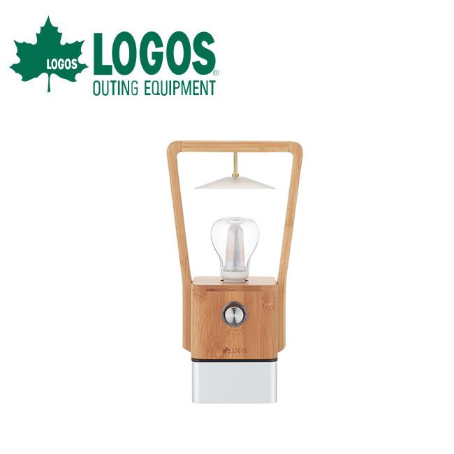 LOGOS ロゴス Bamboo ランタン 74175005 【ランタン/竹/LED/アウトドア/キャンプ】