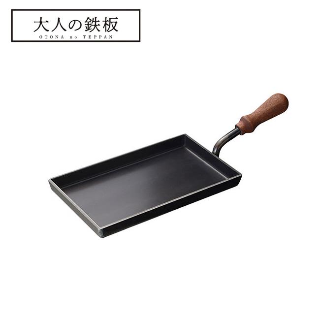 大人の鉄板 鉄板小 OTS8103 【フライパン/調理器具/アウトドア/料理】