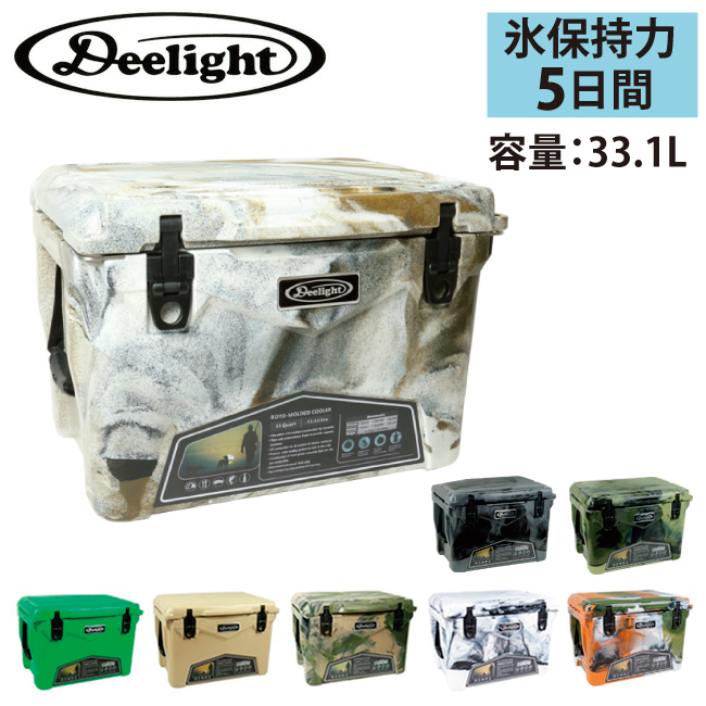 【8月1日限定 カード使用でP最大8倍】Deelight ディーライト Iceland Cooler Box 35QT アイスランドクーラーボックス 【保冷/大型/BBQ/アウトドア/ピクニック/海水浴】