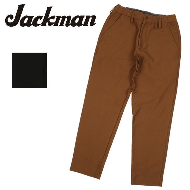 Jackman ジャックマン SWEAT TROUSERS スウェットパンツ JM4960 【ボトムス/メンズ/アウトドア】