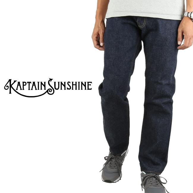 KAPTAIN SUNSHINE キャプテンサンシャイン East Coast Fit Denim Pants イーストコーストフィットデニムパンツ KS9FPT10 【ジーンズ/ボトムス/アウトドア/おしゃれ】