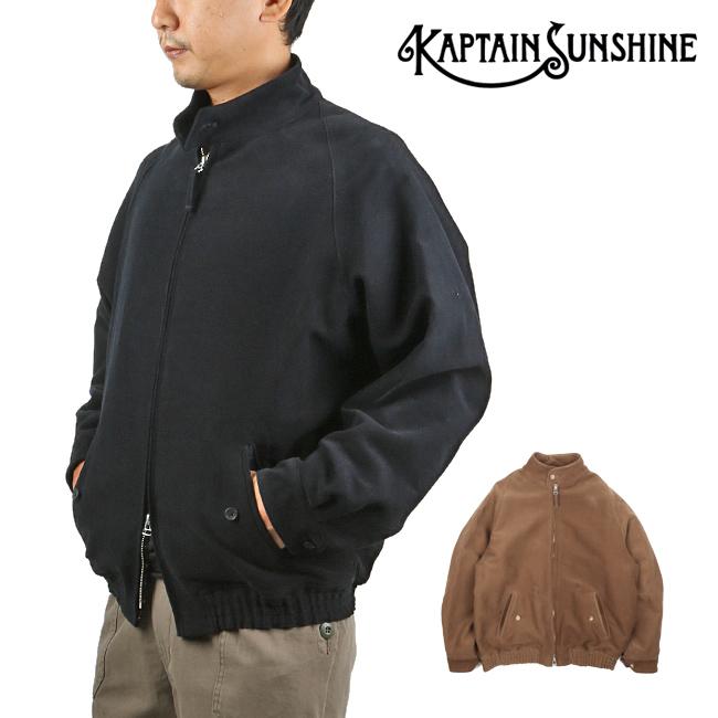 KAPTAIN SUNSHINE キャプテンサンシャイン Stand Collar Brouson スタンドカラーブルゾン KS9FJK11 【ジャケット/アウター/メンズ/アウトドア】