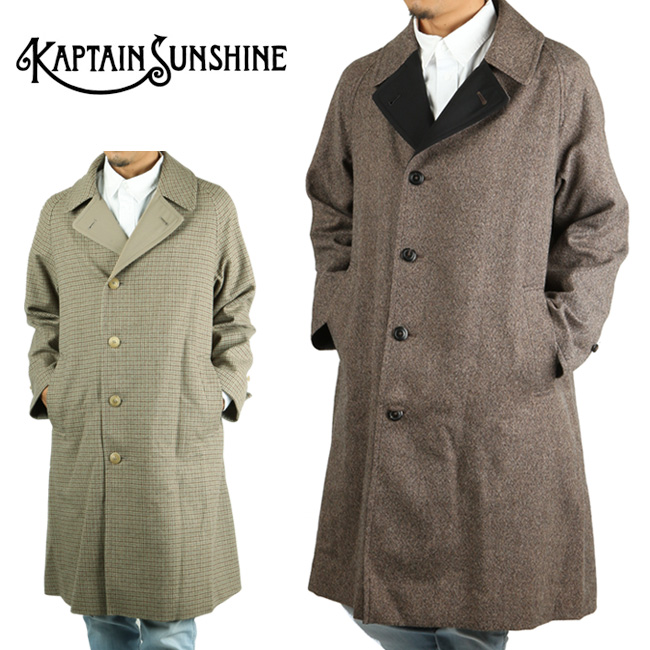 KAPTAIN SUNSHINE キャプテンサンシャイン Reversible Chesterfield Coat リバーシブルチェスタフィールドコート KS9FCO07 【ジャケット/アウター/アウトドア/おしゃれ】