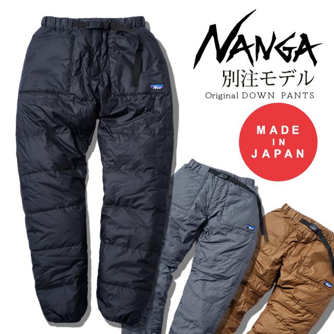 【スマホエントリでP10倍確定!12日 10時~】NANGA ナンガ オリジナル ダウンパンツ 【アウトドア/ダウン/ダウンパンツ./メンズ/キャンプ】