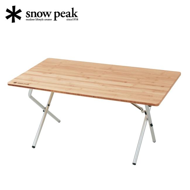 snowpeak スノーピーク ワンアクションローテーブル竹 LV-100TR 【アウトドア/キャンプ/折り畳み式】