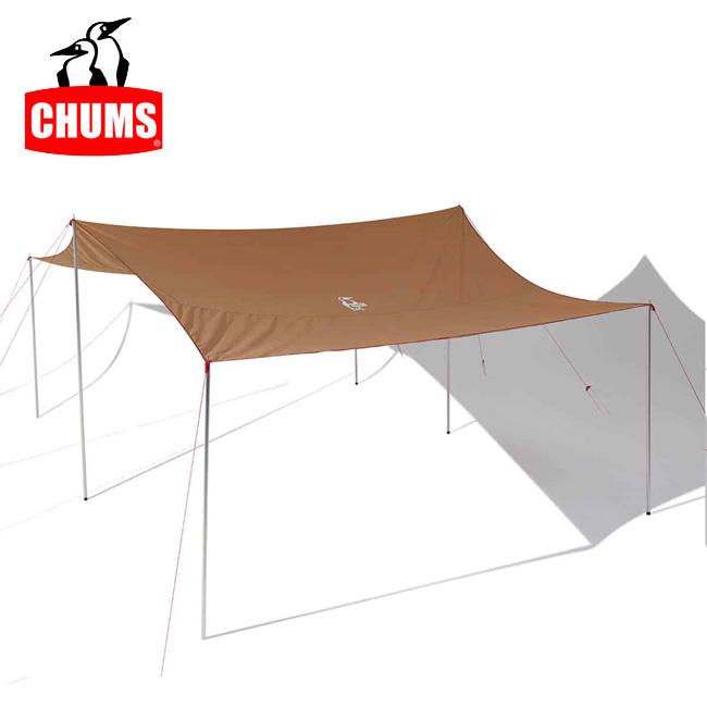 CHUMS チャムス Booby T/C Tarp Square ブービータープスクエア CH62-1386 【アウトドア/キャンプ/イベント/キャンプ】