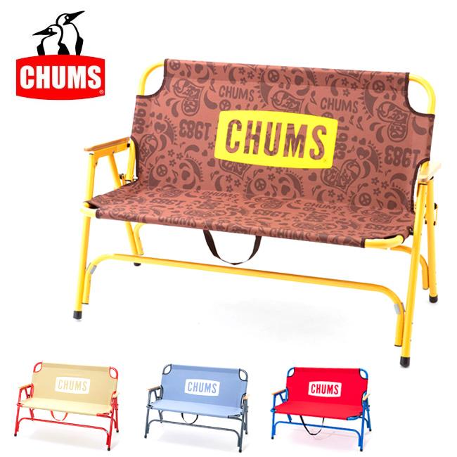 【北海道・沖縄・離島配送不可】CHUMS チャムス Back with Bench バッグウィズベンチ CH62-1499 【アウトドア/庭/椅子/キャンプ】