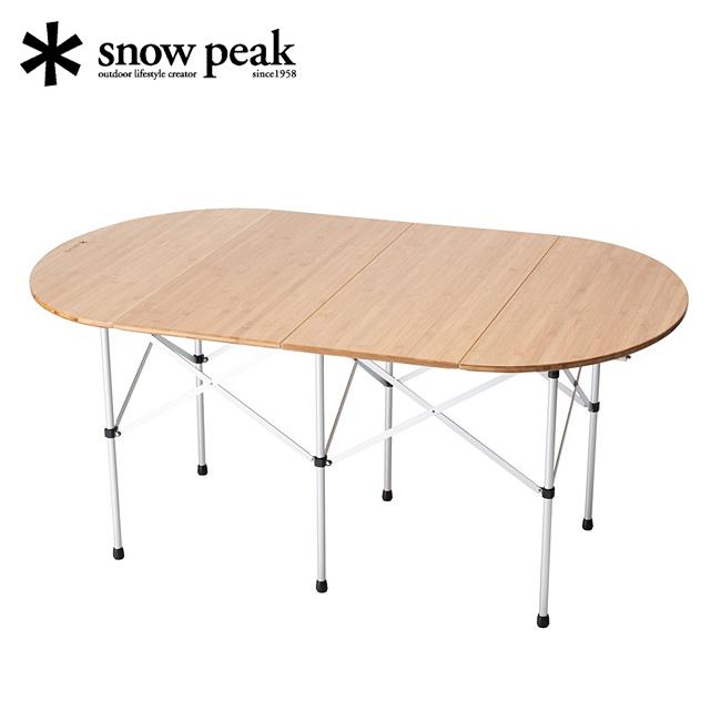 snow peak スノーピーク フォールディングテーブルオーバル竹 LV-231 【アウトドア/キャンプ/机/バンブー】