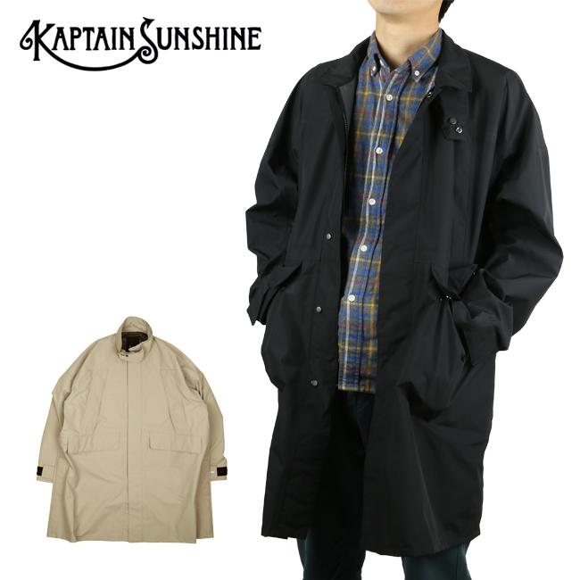 KAPTAIN SUNSHINE キャプテンサンシャイン Gore-Tex Stand Collar Field Coat ゴアテックススタンドカラーフィールドコート KS20SGW01/GL00510PK 【アウター/ジャケット/シェル/アウトドア】