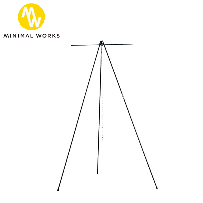 MINIMAL WORKS ミニマルワークス INDIAN TRI POD L インディアントリポッド MGAC-IS200-GO0BK 【三脚/ランタンスタンド/アウトドア/キャンプ】