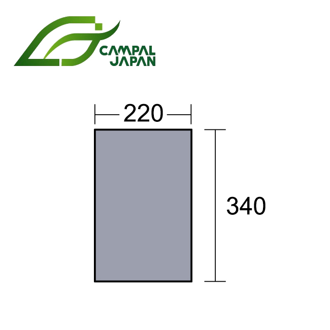 CAMPAL JAPAN キャンパルジャパン PVCマルチシート 340×220 用 1404 【インナーテント/グランドシート/キャンプ/アウトドア】