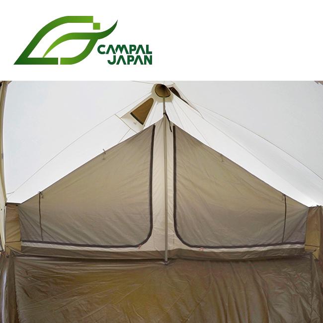 CAMPAL JAPAN キャンパルジャパン グロッケ12ハーフインナー 3573 【テント/アウトドア/キャンプ】