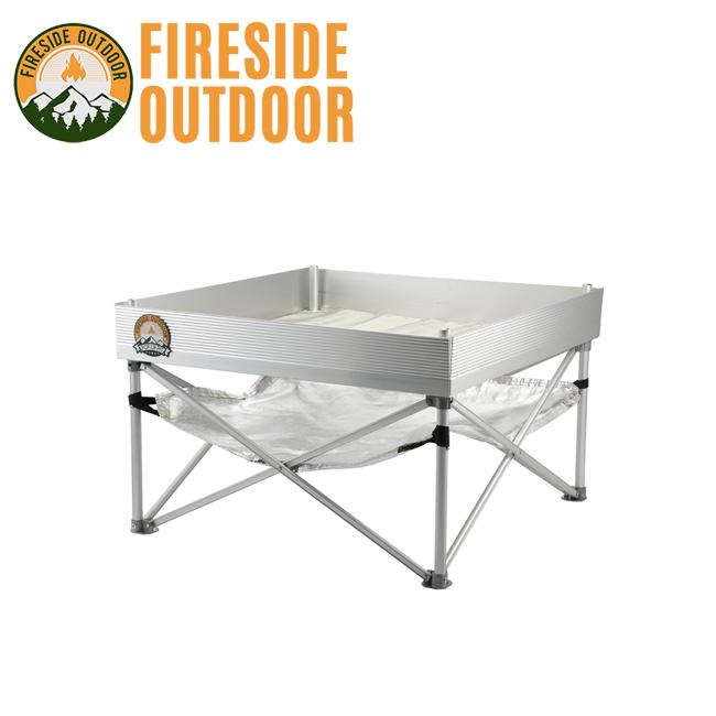 Fireside Outdoor ファイアーサイドアウトドア ポップアップピット 15200 【焚き火台/アウトドア/キャンプ】