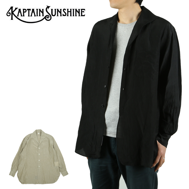 KAPTAIN SUNSHINE キャプテンサンシャイン Riviera L/S Shirt リビエラ シャツ KS20SSH03 【ワンピースカラーシャツ/アウトドア】