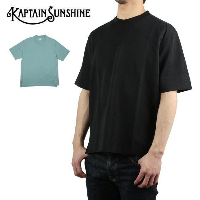 KAPTAIN SUNSHINE キャプテンサンシャイン Crewneck Pullover Tee クルーネックプルオーバーティー KS20SCS06 【Tシャツ/半袖/トップス/アウトドア】