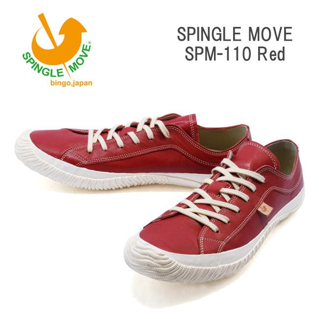 【サイズ交換送料無料】スピングルムーブ SPINGLE MOVE スニーカー SPM-110 レッド Red spm110-10