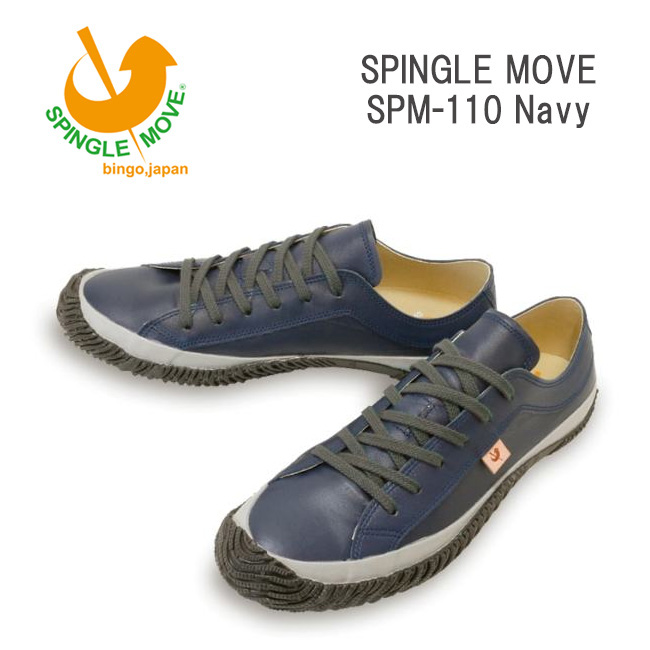 【サイズ交換送料無料】スピングルムーブ SPINGLE MOVE スニーカー SPM-110 ネイビー Navy spm110-39