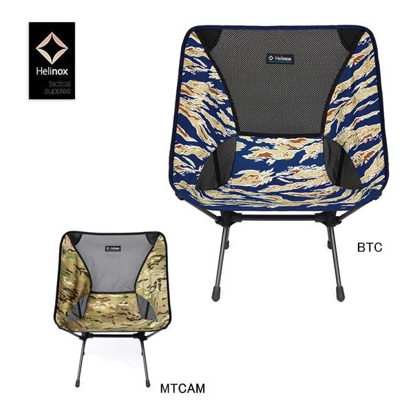 日本正規品 ヘリノックス HELINOX ヘリノックス チェアワン カモ 椅子 チェア アウトドア フェス 軽量