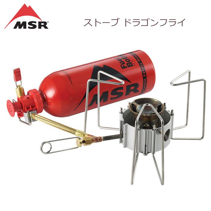 MSR エムエスアール ストーブ ドラゴンフライ/36030