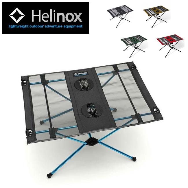 【スマホエントリでP10倍確定!12日 10時~】日本正規品 ヘリノックス HELINOX テーブルワン 1822161