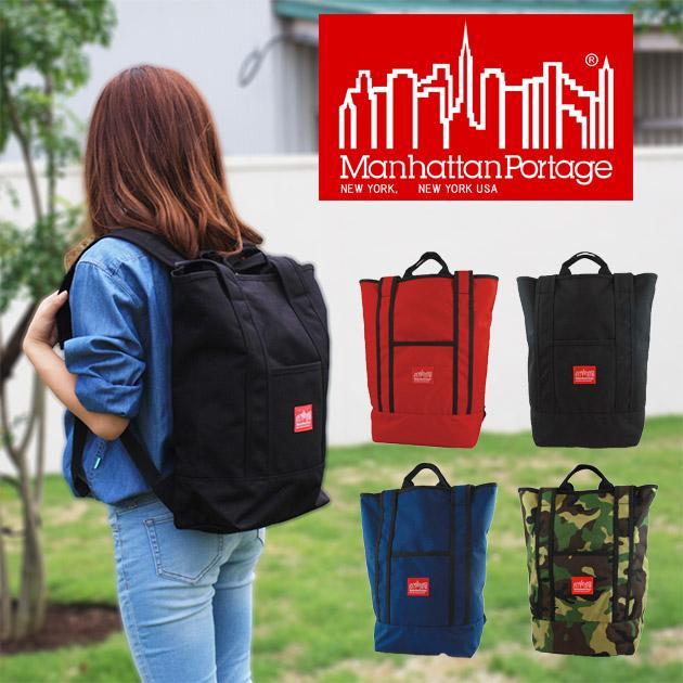 【日本正規品】 マンハッタンポーテージ ManhattanPortage リバーサイド バックパック Riverside Backpack リュック mp1318|通勤|通学|ファッション|人気|おしゃれ|メンズ|レディース|