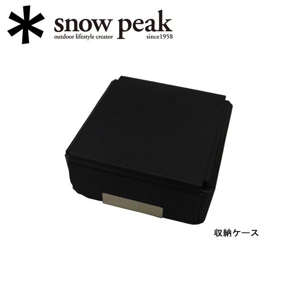 スノーピーク (snow peak) 調理用品 ゴーロ CS-012