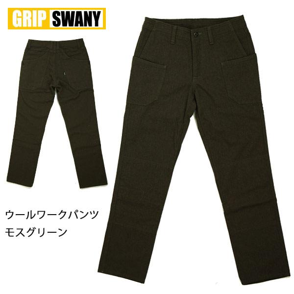 GRIP SWANY グリップスワニー ワークパンツ ウールワークパンツ/GSP-12W