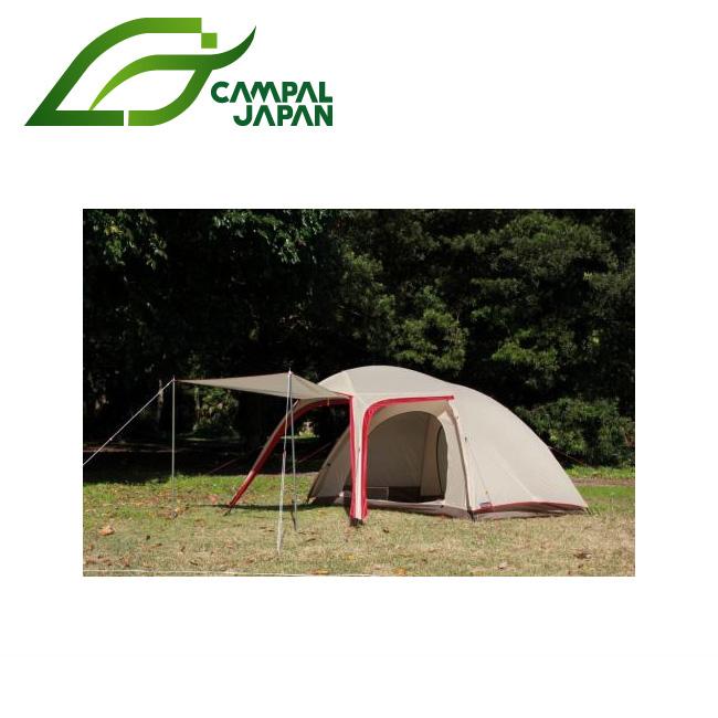 CAMPAL JAPAN キャンパルジャパン ドームテント ステイシーネスト クリーム×レッド 2617 【TENTARP】【TENT】