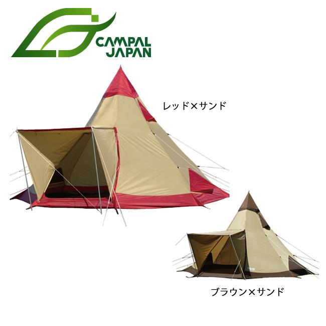 CAMPAL JAPAN キャンパルジャパン テント ピルツ 15-2 2794 【TENTARP】【TENT】 小川キャンパル キャンパルジャパン 小川テント OGAWA CAMPAL
