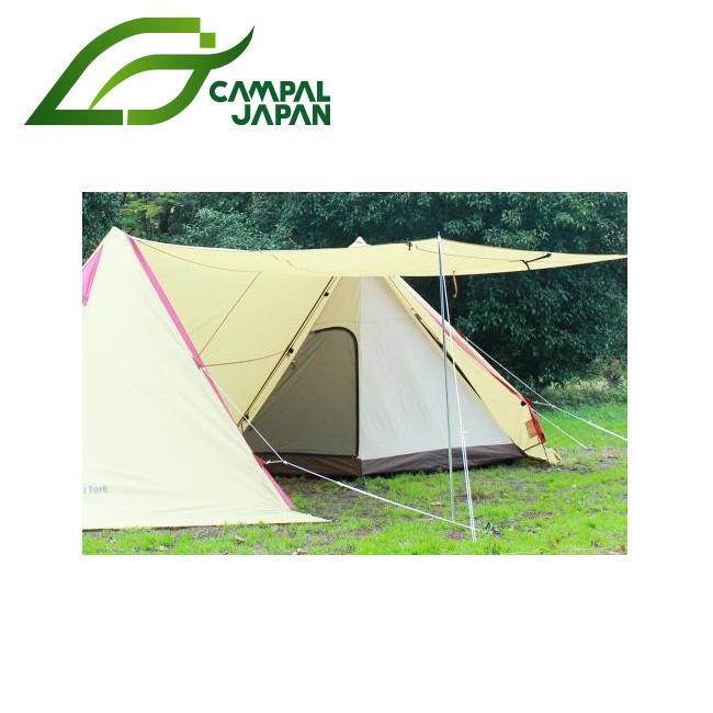 CAMPAL JAPAN キャンパルジャパン シェルター ツインピルツフォーク サンド×レッド 3342  小川キャンパル キャンパルジャパン 小川テント OGAWA CAMPAL