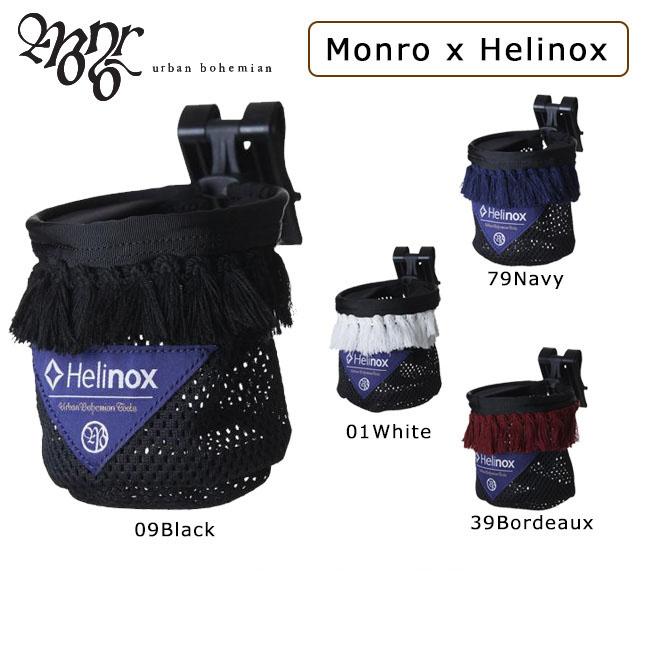 Monro モンロー カップホルダー CUP HOLDER 45714549982