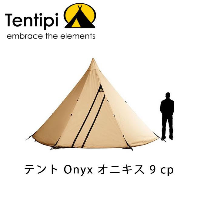 Tentipi テンティピ テント オニキス 9 CP ベージュ(Light Tan)