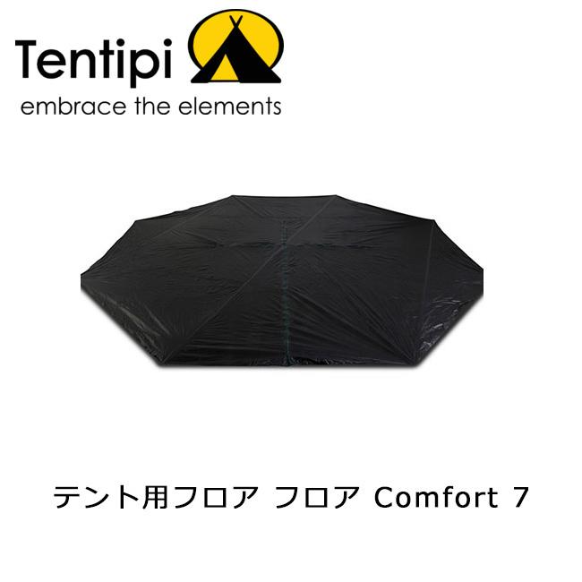 【税込?送料無料】 Tentipi テンティピ テント用フロア フロア テント用フロア フロア Comfort 7 グリーン テンティピ【TENTARP】【MATT】, ミマタチョウ:f54caa54 --- totem-info.com