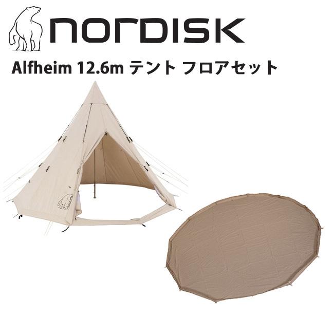 消費税無し ノルディスク NORDISK テント/フロアマット 2点セット Alfheim Alfheim NORDISK 12.6m Set【ND-TENT 2点セット】, サカタグン:873e42ff --- canoncity.azurewebsites.net