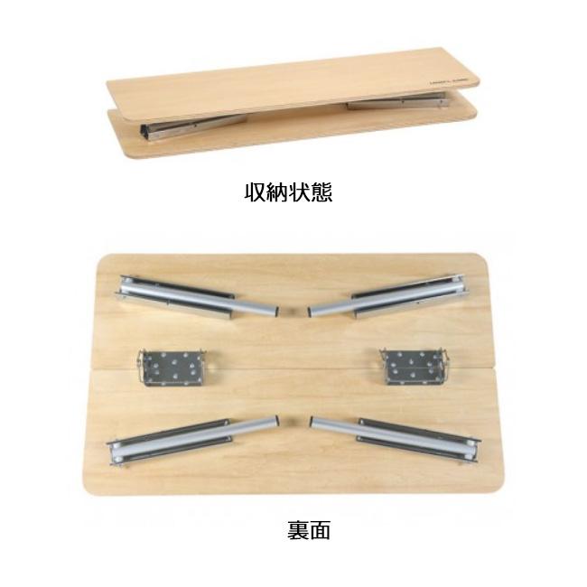 ユニフレーム UNIFLAME テーブル UFローテーブル900/680667