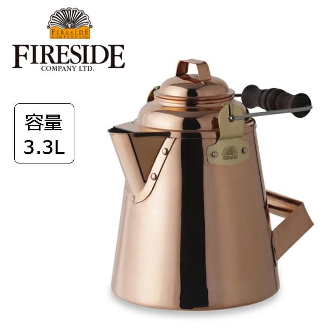FIRESIDE ファイヤーサイド グランマーコッパーケトル(小) 【BBQ】【CKKR】 ケトル やかん アウトドア キャンプ