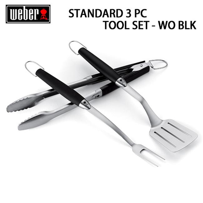 Weber ウェーバー STANDARD 3 PC TOOL SET - WO BLK ステンレススチール製3ピース バーベキュー ツールセット(フライ返し、トング&フォーク) 6630 【BBQ】【CKKR】 調理器具