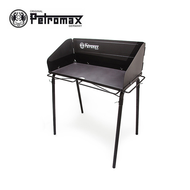 PETROMAX ペトロマックス ダッチオーブンテーブル fe90 【FUNI】【TABL】アウトドア キャンプ キッチン 調理器具