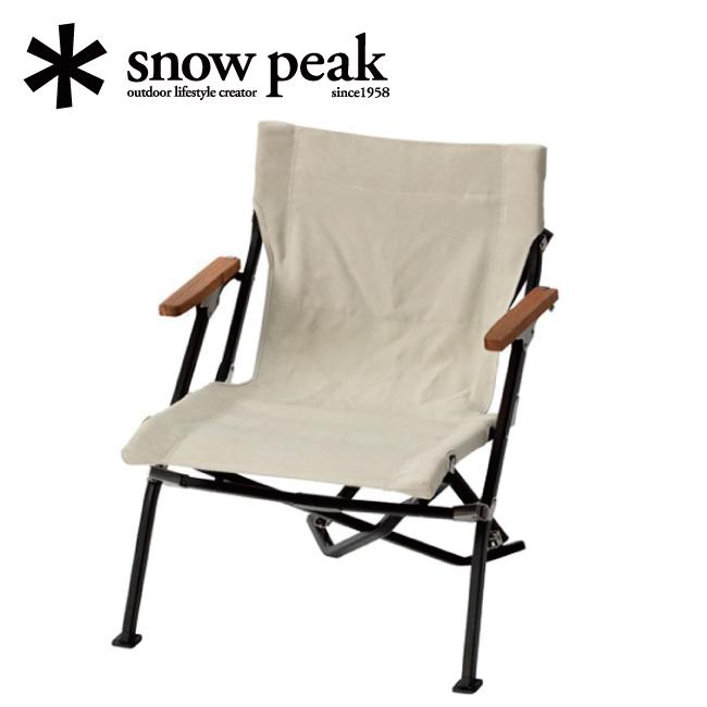 正規激安 スノーピーク アウトドア (snow キャンプ peak) チェア ローチェア ショート アイボリー LV-093IV【SP-FUMI】 チェア 椅子 いす アウトドア キャンプ 運動会, セキチュー:b21f2c6b --- construart30.dominiotemporario.com