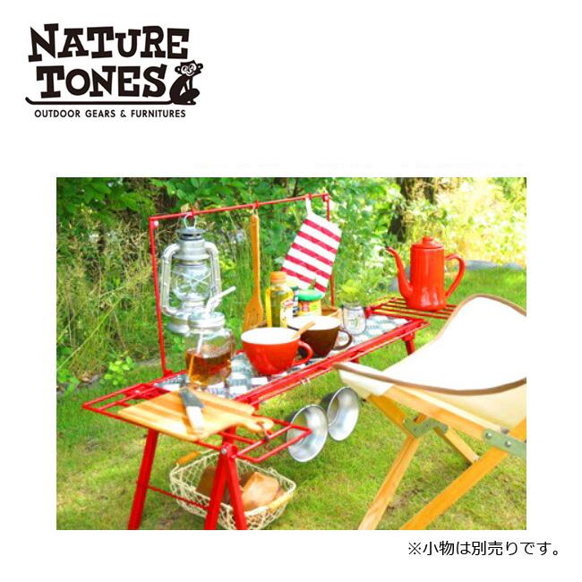 Nature Tones/ネイチャートーンズ コックピットテーブル(テーブル・ハンガー・ウッドテーブル3点セット) CPT-TR+OP/CPT-TB+OP 【FUNI】【TABL】 テーブル アウトドアテーブル 3点セット ランタンハンガー キャンプ BBQ アウトドア