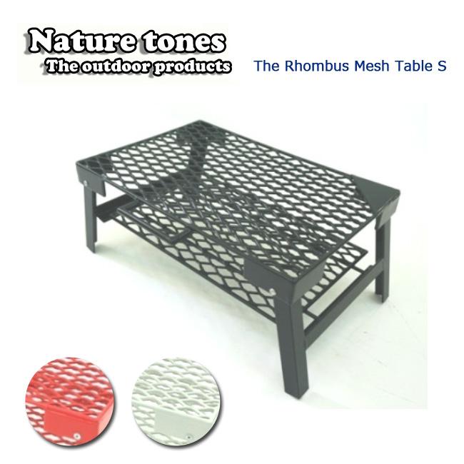 【エントリーで更にP10倍!2020年1月1日0時~】Nature Tones ネイチャートーンズ The Rhombus Mesh Table S RM-S-R/B 【FUNI】【TABL】 テーブル アウトドア キャンプ BBQ