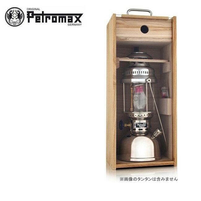 PETROMAX ペトロマックス ランタン収納 HK500用 ランタン用 木製ケース 12372 【BBQ】【CZAK】ランタン ケース 収納