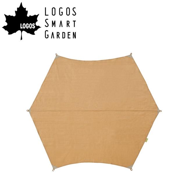 【メーカーお取り寄せ】【代引き不可】ロゴス LOGOS LOGOS Smart Garden 木かげヘキサ 3430 71808023 【LG-TARP】