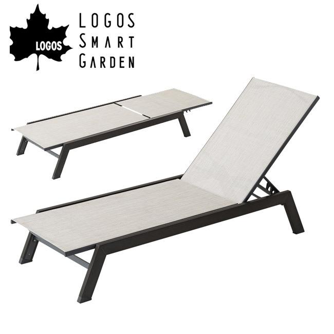 【メーカーお取り寄せ】【代引き不可】ロゴス LOGOS LOGOS Smart Garden ラウンジ 73200007 【LG-FUNI】