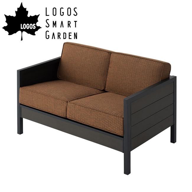 【メーカーお取り寄せ】【代引き不可】ロゴス LOGOS LOGOS Smart Garden モノウッドラブソファ 73200009 【LG-FUNI】