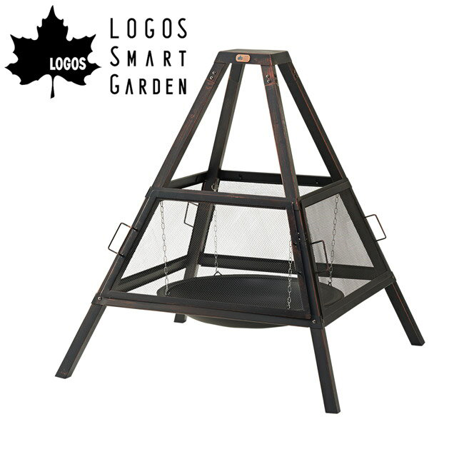 【メーカーお取り寄せ】【代引き不可】ロゴス LOGOS LOGOS Smart Garden ピラミッドファイアプレース 81050000 【LG-LITE】