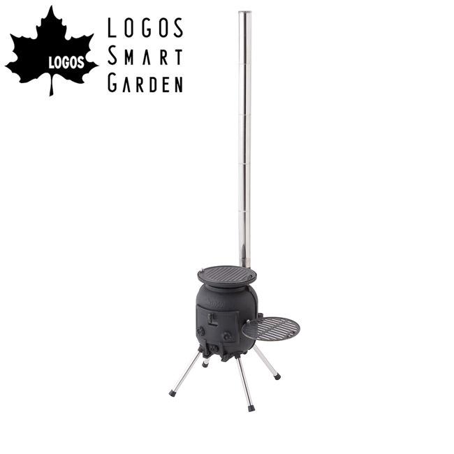 【メーカーお取り寄せ】【代引き不可】ロゴス LOGOS LOGOS Smart Garden 薪ストーブグリル 81050003 【LG-GLIL】