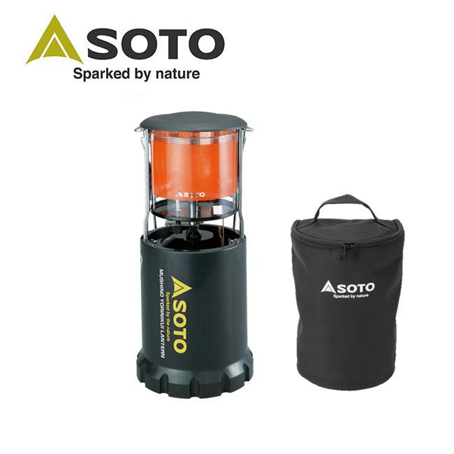 SOTO/ソト ST-233と専用収納ケースのセット 虫の寄りにくいランタンケースセット ST233CS 【LITE】ランタン 専用ケース セット